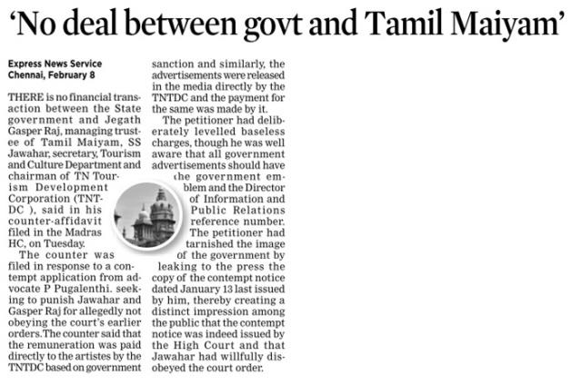 09_02_2011_004_042-tamil-mayyam.jpg?w=640&h=424