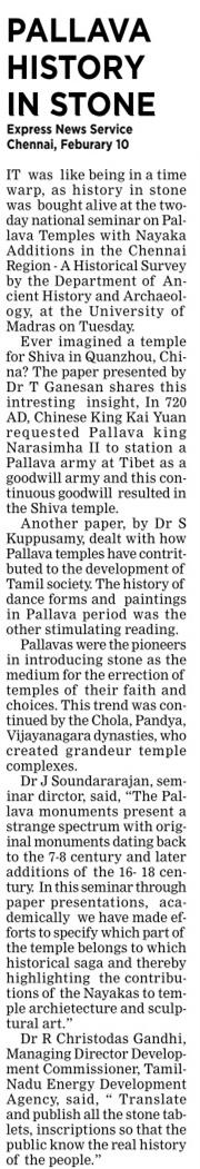 11_02_2011_004_049-pallavas-in-stone.jpg?w=180&h=1051