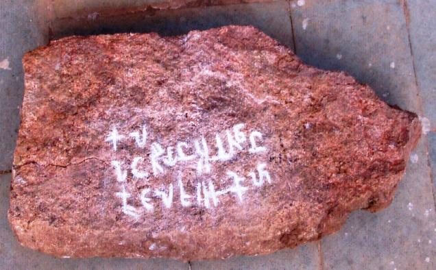 figure-1-memorial-stone-pulimankombai-1st-century-bce.jpg?w=636&h=394