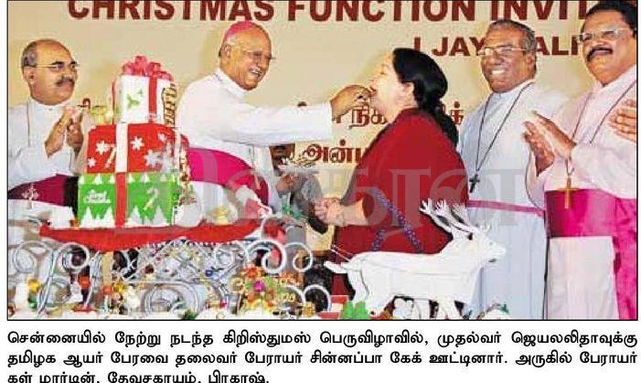 20111221a_009101007.jpg j cake